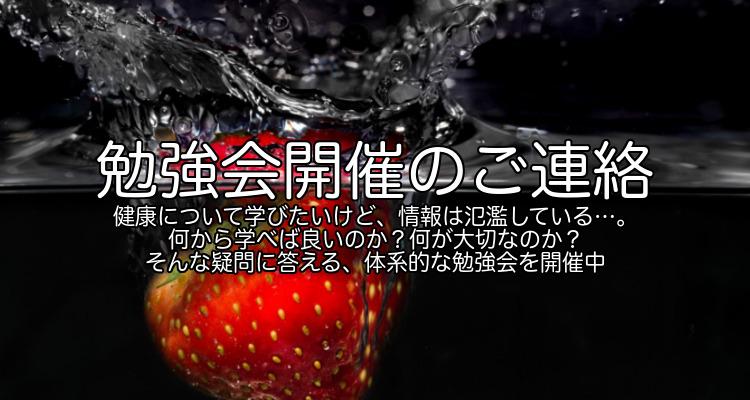 strawberry-1481402_1280